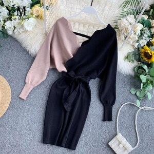 Image 2 - YuooMuoo أنيقة وشاحات الخامس الرقبة فستان منسوج المرأة 2020 مثير عارية الذراعين الخريف طويلة الأكمام سترة فستان السيدات Bodycon فستان قصير