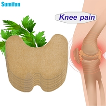 Sumifun 6pcs Knee joint Pain Plaster Chinese Wormwood Extract Sticker for Joint Ache Arthritis Rheumatoid  Pain Relief Patch