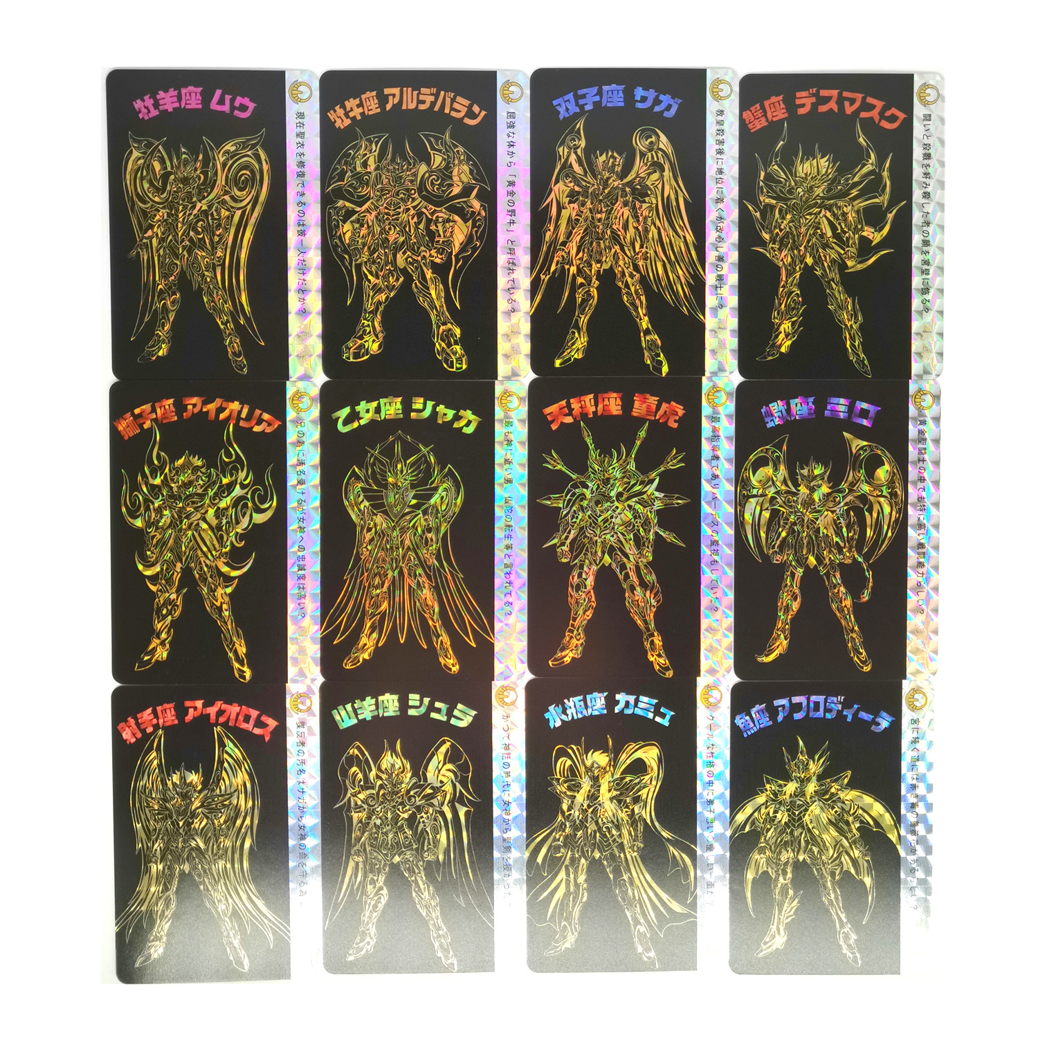12pcs/set Saint Seiya Solid Gold Soul Toys Hobbies Hobby Collectibles Game Collection Anime Cards