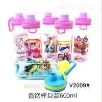 CHILDREN'S Cartoon Plastic Water Bottle Students Leak-Proof Portable shou ti bei Large Capacity 600 Ml Drinking Water Pot