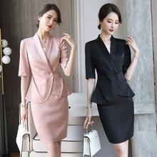 Женский офисный костюм с юбкой размера плюс розовый черный пиджак