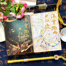 2books official husky and his white cat shi Z original novel Ha Aitang Wei Hugo Guitu Chu Wanning Moran Gift Box er Ha 2Ha