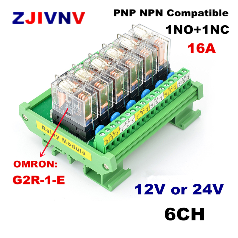 6 Channels Interface Relay Module 1NO+ 1NC DIN Rail Mount OMRON G2R-1-E 16A INPUT DC 12V 24V PNP NPN compatible
