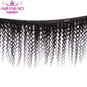Image 2 - Aliballad حزم موجة عميقة مع إغلاق اللون الطبيعي شعر برازيلي 3/4 حزم مع تمديدات شعر ريمي إغلاق 4x4
