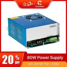 Cloudray DY10 Co2 lazer güç kaynağı RECI W1/Z1/S1 Co2 lazer tüp gravür/kesme makinesi DY serisi