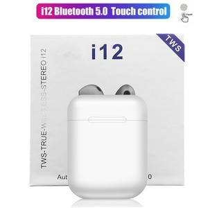 Image 1 - I12 Tws Touch Control Ohrhörer Drahtlose Bluetooth 5,0 Mini Kopfhörer 3D Super Bass Kopfhörer Mit MIC Lade Box Fabrik Preis