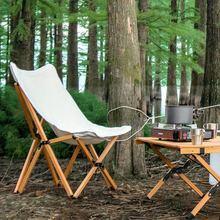 Outdoor Furniture Garden Chairs Camping chair Beach Chair Folding Chair Solid Wood portable Garden Chair Recliner 90*49*67cm cheap Ecoz CN(Origin) Countryside Birch China