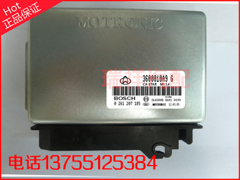 Free Delivery. Car engine computer board ECU / 0261207185 3600010A9 G Original