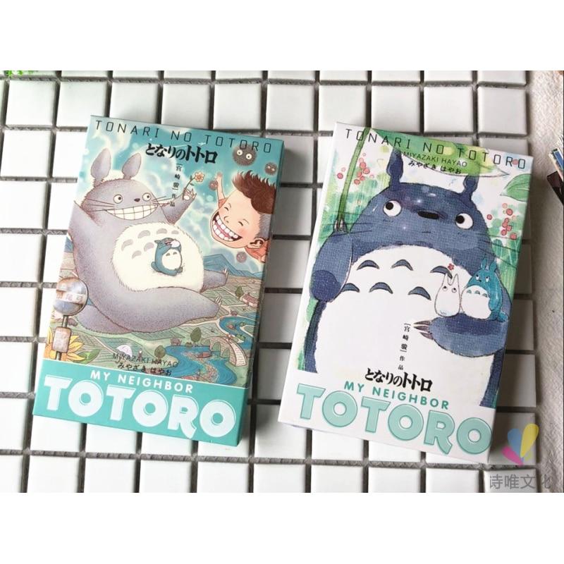30sheets/LOT Hayao Miyazaki Oil Painting Postcard Hayao Miyazaki Creative Postcards/Greeting Card/wish Card/Fashion Gift