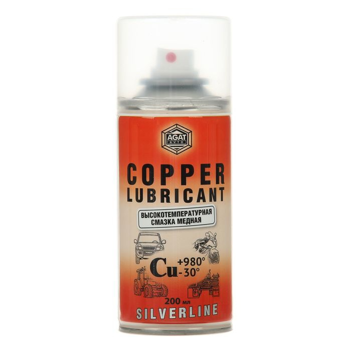 Silverline copper grease, 200 ml, aerosol 2694859