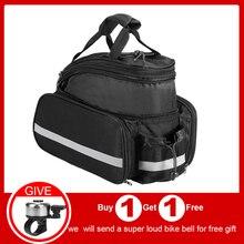 Lixada 25L Fiets Rear Seat Bag Multifunctionele Expandable Waterdichte Mtb Fiets Fietstas Bike Rack Bag Met Regenhoes