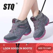 STQ 2019 botas de Invierno para mujer botas de nieve para mujer cálidas botas de tobillo de cuña alta botas impermeables de goma Botas de senderismo zapatos 6139
