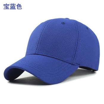 2020 NEW Cotton Towel Cap Brim Turban Baseball Hat Wrap Summer Sun Hats for Women Hat Wholesale 3.8