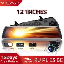 VVCAR-V17 carro dvr câmera gps 12 polegadas espelho retrovisor fhd dupla lente 1080p condução gravador de vídeo traço cam