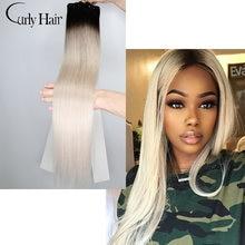 Вьющиеся волосы прямые t1b/седые Комплект уток волос переплетения