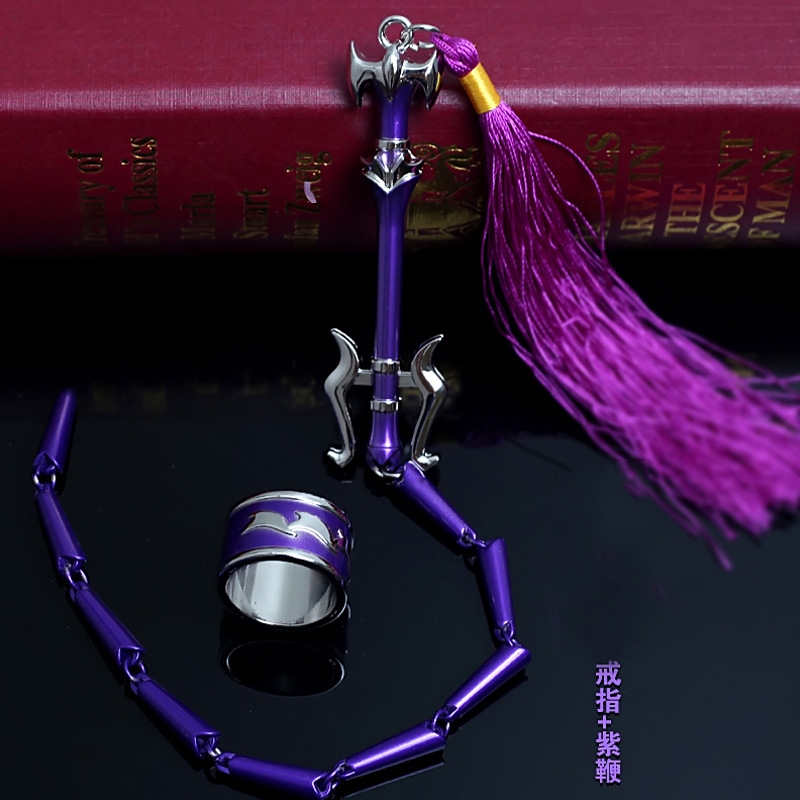 2 Pcs/set The Founder Of Diabolism Cosplay Ring And Whip Toy MO DAO ZU SHI Jiang Cheng Alloy Model Weapon