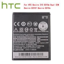 Литий ионный полимерный аккумулятор высокой емкости для htc