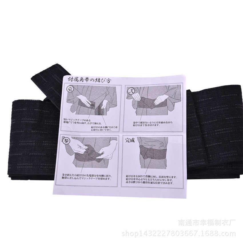 الأزياء اليابانية الترويجية كيمونو يوكاتا حزام اكسسوارات واسعة مخطط Obi هوك وحلقة السحابة الرجعية حزام ساونا ملابس سبا