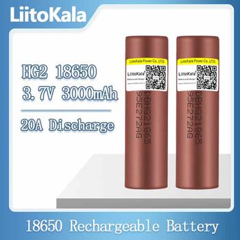 Gorący LiitoKala nowy oryginalny 3 7v 18650 HG2 3000mAh litowo akumulatory ciągłe rozładowanie 30A dla Drone elektronarzędzia tanie i dobre opinie Li-ion Rohs 2601-2999 mAh CN (pochodzenie) Tylko baterie 1-10