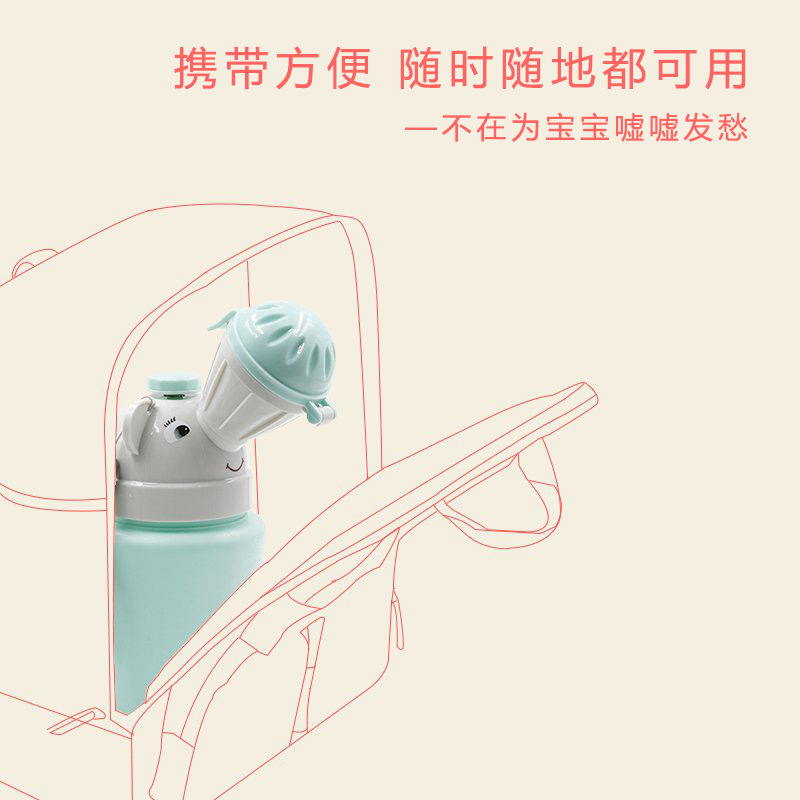 Children Portable Car Mounted Urinal Urinal BOY'S Chamber Pot Infant Baby Travel Chamber Pot Boys And Girls Night