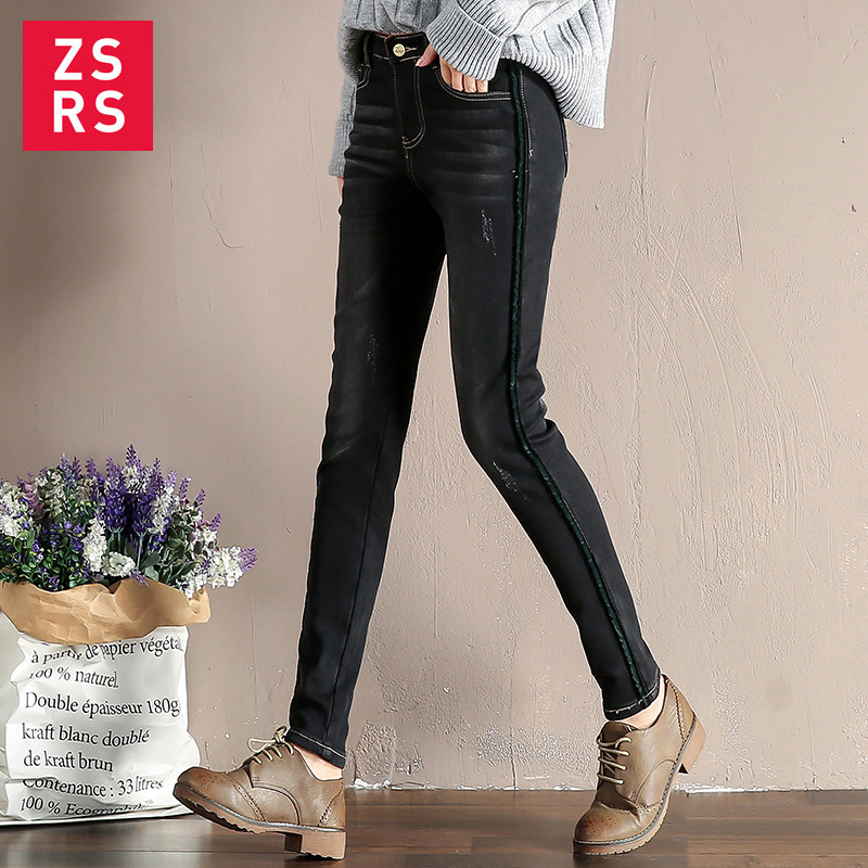 Zsrs 2019 Winter New Plush Jeans Women Blue Thicken Denim Trousers Female Casual High Waist Pencil Pants Ladies 7169