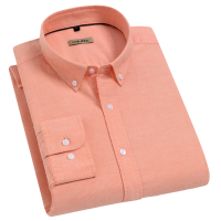 Casual Long Sleeve Solid Oxford Shirts 1