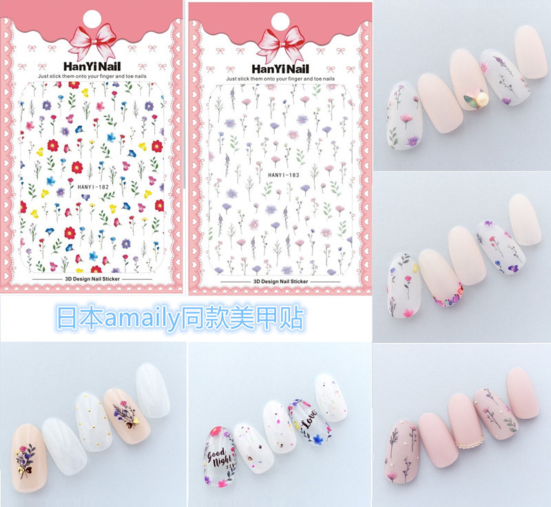 Manicure 3D Gum Flower Stickers Nail Sticker Classic Semi-Permeable Flower Nail Sticker Nail Decals