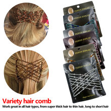 Woman Magic Elastic Hair Comb Beauty Decoration Comb Pearl Stretchy Beaded Hairpin Bow Double Combs For Women Hair Accessories magic hair comb beaded double stretch fashion elastic women clips diy hairstyle