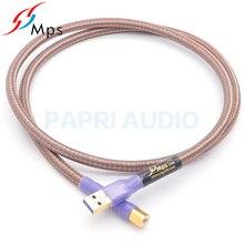 PAPRI MPS QR-USB 6N 99.99997% OCC аудио кабель HiFi позолоченный USB разъем A-A A-B разъем для передачи данных ЦАП DVD усилитель