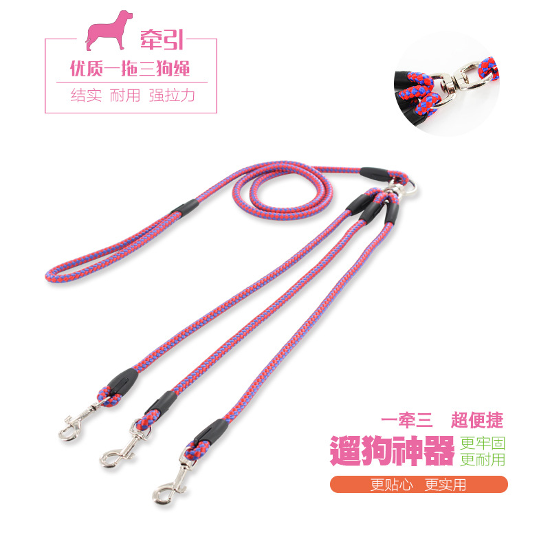 New Products Recommended Nylon Triple Pet Traction Rope Multi-headed Dog Collar Traction Belt Small Dogs P Pendant Dog Pendant S