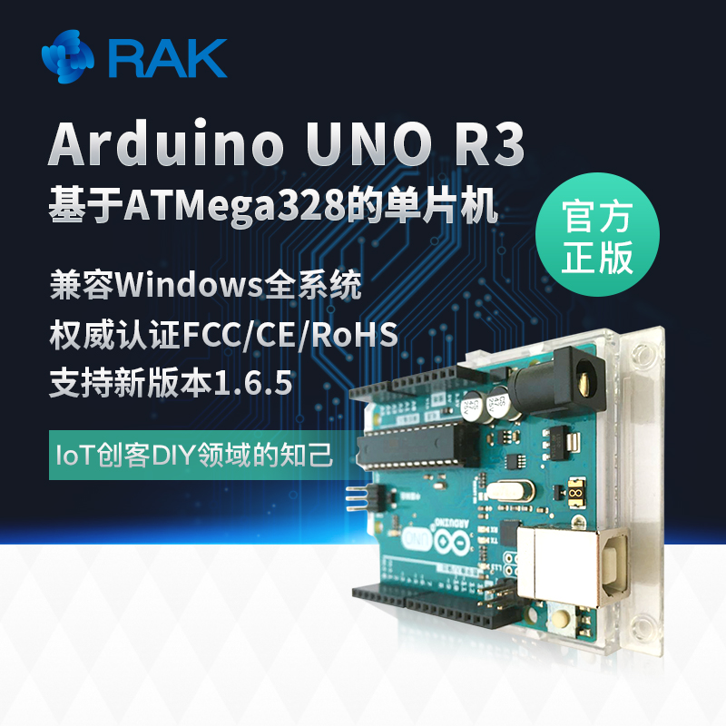 For Arduino UNO R3 Microcontroller Development Board Smart Car Learning Control Board With Backplane Open Source Kit