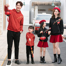 2020 Spring Winter Family Matching Sweatshirts Hoodies Mommy and Me Clothes Mother Daughter Dress Women Kids Shirts Dress Outfit(China)