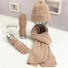 Женская зимняя шапка и шарф набор новые перчатки шапки для женщин