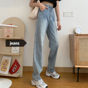 Spring Loose High Waist Wide Leg jeans for women Washed Cotton Stretch Vintage Full-length loose Boyfriend Pants Trousers full cotton 2019 wide leg women pants high waist loose straight lady jeans with pockets zippers and ripped design spring summer