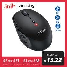 VicTsing PC254 ماوس بلوتوث 3 طرق ماوس لاسلكي صامت ماوس الكمبيوتر 2400 ديسيبل متوحد الخواص المحمولة USB الفئران البصرية لأجهزة الكمبيوتر المحمول
