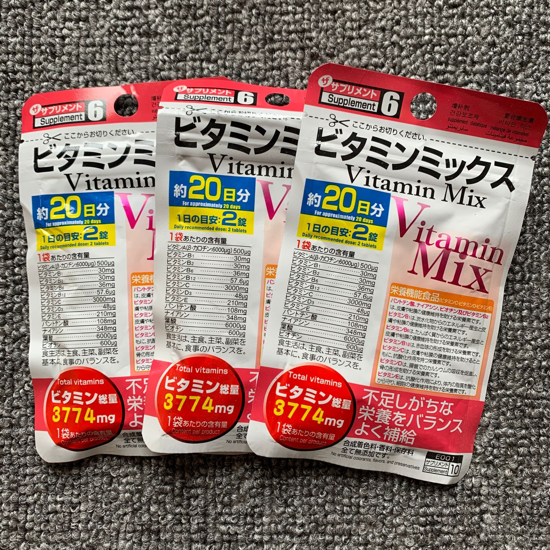 DAISO JAPAN Vitamin Mix Health Supplement 20days 3packs