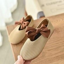 Automne enfants chaussures pour filles anti-dérapant chaussures de marche décontractées doux doux semelle princesse baskets nouveau