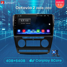 Junsun V1 pro 4 + 64G Android 9,0 DSP para SKODA Octavia 2 2008-2013 auto Radio Multimedia Video Player navegación GPS RDS 2 din dvd(China)