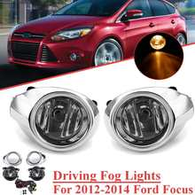 2pcs Fog Light With Cover Wire Fog Lamp For Ford Focus S / SE / SEL 20