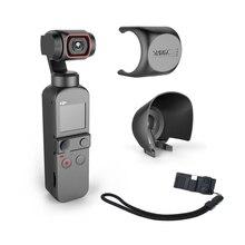 STARTRC DJI جيب 2 عدسة الكاميرا الغطاء الواقي و محول مجلس التخزين و كاميرا ذات محورين ظلة ل DJI جيب 2 الملحقات