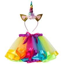 Детская юбка-пачка, Радужное платье из тюля для девочек, мини-юбка, вечерние танцевальные юбки, бальное платье, детская одежда с резинкой для...