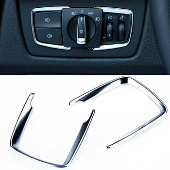 Frame Headlight switch trim Cover For BMW 1 2 3 4 Series X5 X6 Chrome Replacement image