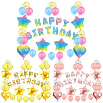 Party Decoration Birthday Set for Decorations Kit Happy Balloons