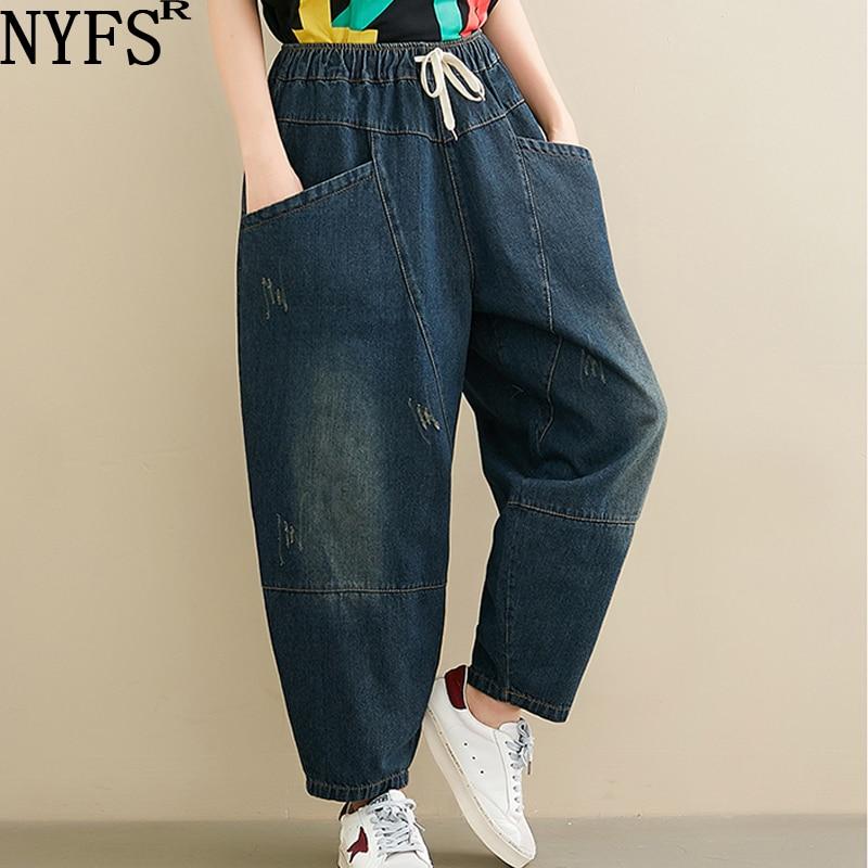 NYFS 2019 New Autumn Women jeans Vintage loose harem pants Literary big size Elastic Denim long Trousers thumbnail