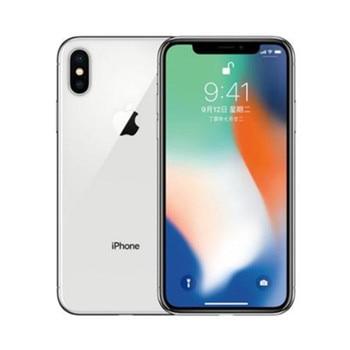 "Original Unlock Apple iPhone X Face ID 64GB/256GB ROM iOS A11 5.8"" 3GB RAM 12MP Hexa Core Dual Camera 4G LTE USED Mobile Phone 2"