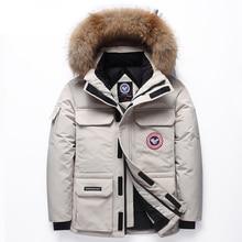 Men Jacket Hooded Down Cotton Thick Fur Warm Coat Parkes for Male Fashion Windbreaker plus size hooded jacket