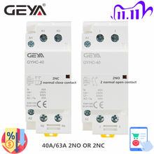 Модульный контактор geya 2p 40a 63a 2no или 2nc монтажный din
