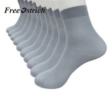 Free Ostrich New Arrivals 10 Pairs Bamboo Fiber Ultra-thin Elastic Silky Short Silk Stockings Men Socks 908