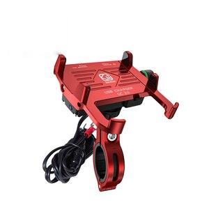 Image 4 - С USB зарядным устройством, мотоциклетные держатели, подставка для телефона, держатель, универсальный для iphone, мотоциклетный держатель для мобильного телефона