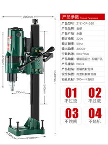 Image 3 - عالية الجودة Z1Z CF 260 آلة حفر مياه جوفية الماس الحفر أداة الهندسة ماكينة حفر 220 فولت 3900 واط 600r/دقيقة Max.260MM